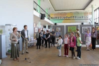 Открытие выставки Голубая планета 2011