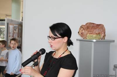 Жанна Вячеславовна Бхаскер